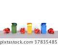 Colorful recycle bins on white background. 37835485