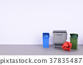 Colorful recycle bins on white background. 37835487