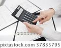 做計算的商人 37835795
