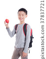 Young schoolboy smiling over white background 37837721