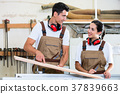 Carpenter, apprentice, work 37839663