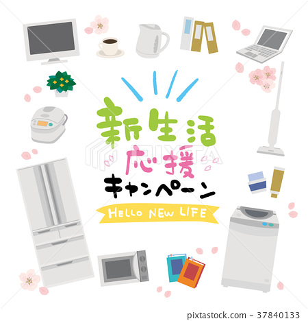 household appliance, set, sets 37840133