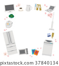 household appliance, set, sets 37840134