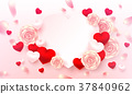 Blank valentine hearts banner for your text  37840962