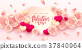 Valentine Hearts with Typography font,Sweet heart 37840964
