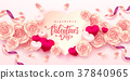 Valentine Hearts with Typography font,Sweet heart 37840965