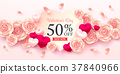 "Valentine Special offer and sale with ""50% off"" 37840966"