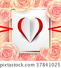 Valentine's Day Card with cut paper heart 37841025