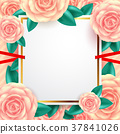 White blank banners with flower for Valentine 37841026