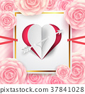 Valentine's Day Card with cut paper heart 37841028