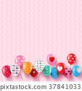 Valentine's Day Background with valentine balloons 37841033