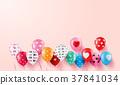 Valentine's Day Background with valentine balloons 37841034