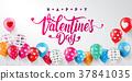 Valentine's Day Background with valentine balloons 37841035