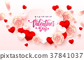 Valentine Hearts with Typography font 37841037