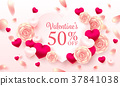 "Valentine Special offer and sale with ""50% off"" 37841038"
