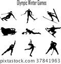동계 올림픽 경기 실루엣 37841963