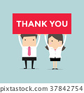 Businessman and Businesswoman holding thank you. 37842754