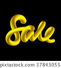 Sale Typographic vector design in 3D Liquid Style 37843055