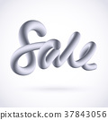 Sale Typographic vector design in 3D Liquid Style  37843056