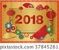 Happy Chinese New Year 2018 37845261