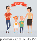 Happy family with kids vector illustration 37845355