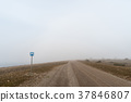 Passing place by a gravel road 37846807
