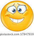 Embarrassed insecure emoticon 37847939