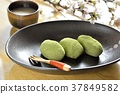 wagashi, japanese confectionery, japanese candies 37849582