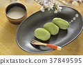 wagashi, japanese confectionery, japanese candies 37849595