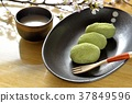wagashi, japanese confectionery, japanese candies 37849596