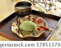 wagashi, japanese confectionery, japanese candies 37851370