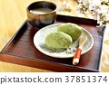 wagashi, japanese confectionery, japanese candies 37851374