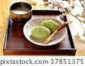 wagashi, japanese confectionery, japanese candies 37851375