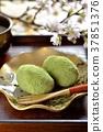 uguisu-mochi, wagashi, japanese confectionery 37851376