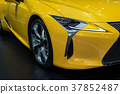 Beautiful of yellow car 37852487