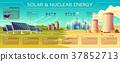 solar energy vector 37852713