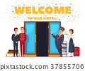 Welcome To Hotel Cartoon Poster 37855706