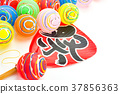 축제 이미지 물 풍선과 축제의 부채 37856363