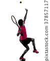 Silhouette Players Man 37857117