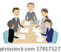 비지니스 회의 37857327