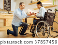 proposal, handicapped, disabled 37857459