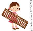 算盤課堂兒童的課程 37859798
