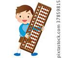 算盤課堂兒童的課程 37859815