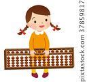 算盤課堂兒童的課程 37859817