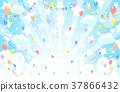 스타 푸른 하늘 화환 풍선 37866432
