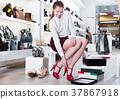 woman, shop, store 37867918