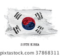 Watercolor painting flag of South korea . Vector 37868311