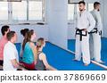 Coach, karate, mixed 37869669