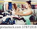 girls, shopping, women 37871916