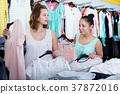 shopping, garments, women 37872016